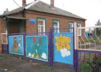 Детский сад № 3
