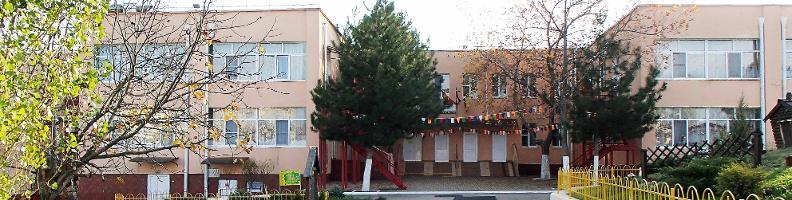 Детский сад № 52