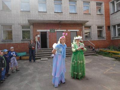 "Детский сад № 11 ""Буратино"""