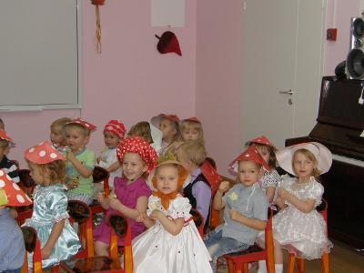 "Детский сад № 64 ""Мармеландия"""