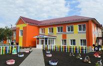Аланский детский сад