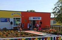 Большекибякозинский детский сад