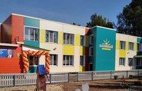 Большенырсинский детский сад