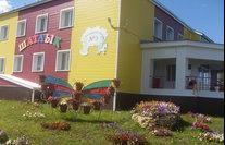 Тюлячинский детский сад № 3