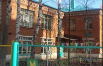 Детский сад № 17
