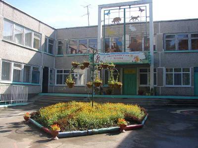 """Детский сад № 194 """"Лесная полянка"""""""