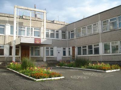 Детский сад № 143