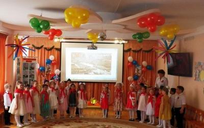 Детский сад № 111