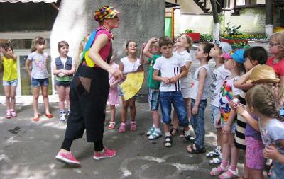 Детский сад № 71