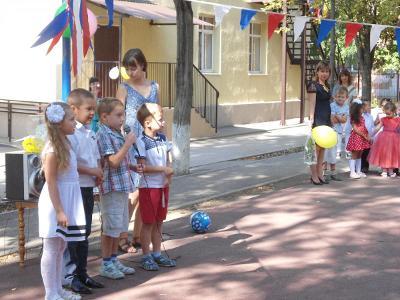 Детский сад № 106