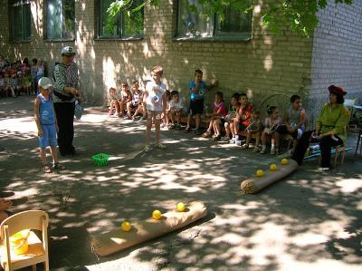 Детский сад № 130