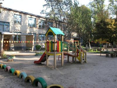 Детский сад № 238 с приоритетным осуществлением деятельности по художественно эстетическому – эстетическому направлению развития детей