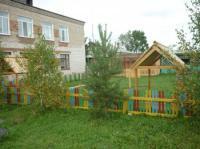 Детский сад № 19