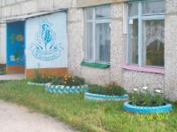 Детский сад № 25