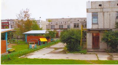 Детский сад № 47