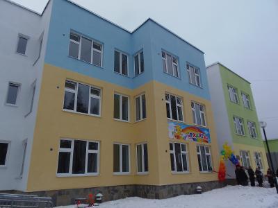 """Детский сад № 70 """"Радуга"""""""