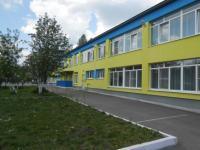 Детский сад № 34 ОСП № 2