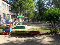 Детский сад № 37
