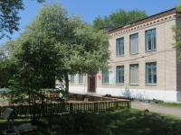 Травянский детский сад