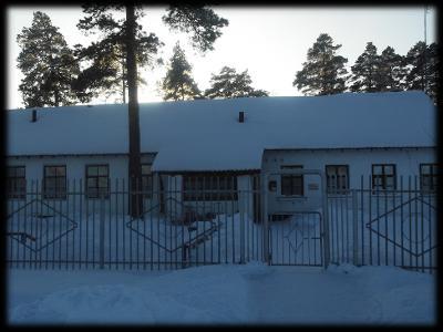 Сосновский детский сад