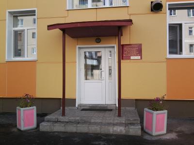 Детский сад № 68