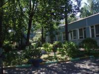 Центр развития ребенка - детский сад № 71