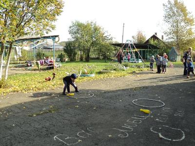 "Детский сад № 14 ""Незабудка"""