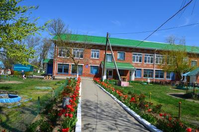 Детский сад № 14