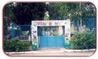 "Детский сад № 33 ""Журавлик"""