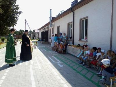 "Детский сад № 14 ""Ласточка"""