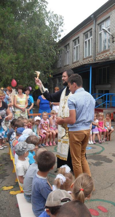 """Детский сад № 35 """"Аленушка"""""""