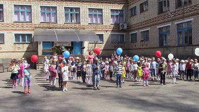 """Детский сад № 18 """"Солнышко"""""""