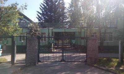 """Центр развития ребенка - детский сад № 4 """"Светлячок"""""""