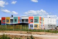 Детский сад № 29
