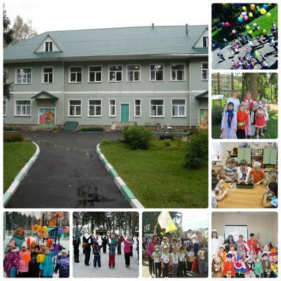 Детский сад № 8