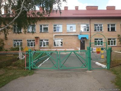 """Детский сад № 24 """"Василек"""""""