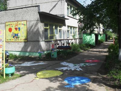 "Детский сад № 9 ""Дружба"""