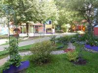 Центр развития ребенка № 490