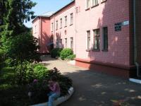 Ясли-сад № 59