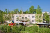 Подпорожский детский сад № 15