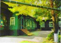 Детский сад № 2