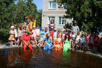 """Детский сад № 20 """"Ромашка"""""""