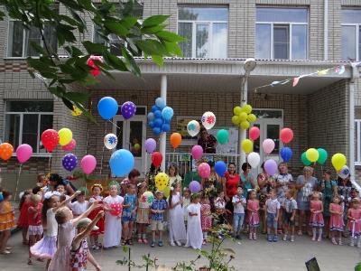 """Детский сад № 4 """"Веселый ручеек"""""""
