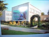Детский сад № 60