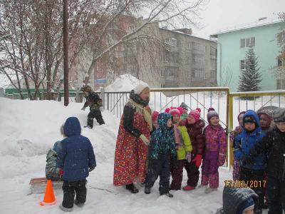 """Детский сад № 16 """"Белочка"""""""