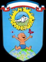 """Детский сад № 4 """"Солнышко"""""""