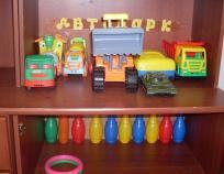 Травнинский детский сад