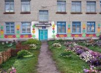 Сарыбалыкский детский сад