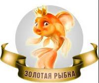 """Детский сад № 5 """"""""Золотая рыбка"""""""