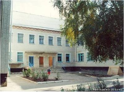 """Детский сад № 43 """"Аленушка"""""""